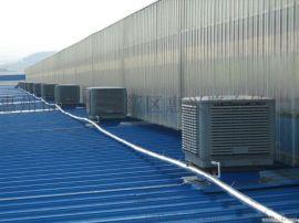 广州东莞惠州惠兴隆白铁陈江厂房降温工程安装环保空调管道