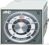 友正電機 旋鈕無指示溫控器/控溫器ANC-202