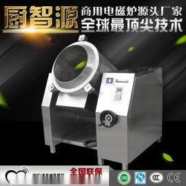 广东厂家直销自动炒菜机  电磁自动搅拌机