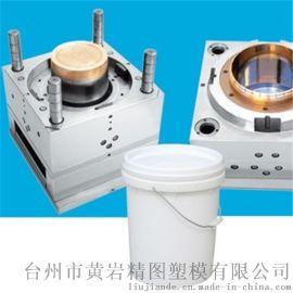日用品塑料模具加工厂 塑料水桶模具开模制造 各种塑料注塑模具