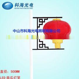 LED灯笼科海品牌/LED圆球灯笼/灯笼外壳配件供应