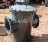 供应滤网,凝结水泵滤网,给水泵进口,入口滤网