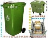 浙江注塑模具 660升大型垃圾桶模具 35升垃圾桶模具 32升垃圾桶模具生產