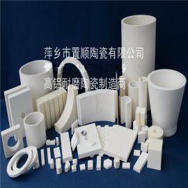 厂家直销氧化铝耐磨陶瓷:衬片、马赛克、瓷柱及异形件