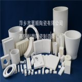 廠家直銷氧化鋁耐磨陶瓷:襯片、馬賽克、瓷柱及異形件