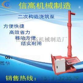 小型二次構造柱泵細石混凝土輸送泵混凝土泵注漿泵輸送泵灌漿泵