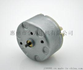金力电机供应RF500电机,RF300小马达,水表阀电机