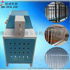 精诚R63楼梯扶手冲弧机价钱(不锈钢异型管冲弧机),省费用,冲好孔