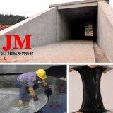 防水防收縮 涵洞工程  瀝青