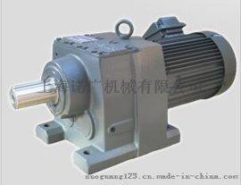 R、RF97斜齿轮硬齿面减速机 15天生产周期全国发货
