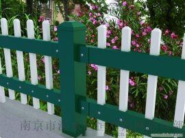 南京大促销pvc幼儿园塑钢护栏 豪华型公园草坪别墅围栏批发定制