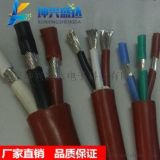 热销坤兴盛达硅橡胶电线RGG3芯4平方 硅橡胶控制电缆 耐寒电缆