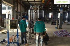 河水井水水库净化处理设备活性炭石英砂过滤器可定制