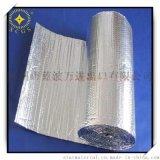 气泡垫镀铝膜环保型隔热保温材料江浙沪工厂