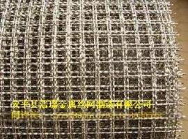 不锈钢轧花网厂家现货供应