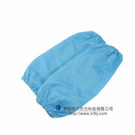 防静电袖套洁净服袖套无尘袖套防尘袖套防护袖套袖筒耐脏可水洗