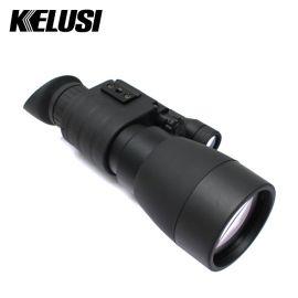 南昌科鲁斯 Lynx 5x56 2+ 红外夜视仪