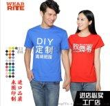 高品質圓領純棉T恤衫 活動團體文化衫個性班服定製現貨批發廣告衫