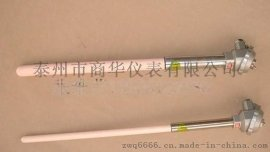 K型温度传感器热电偶