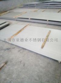 亚德业316L热轧不锈钢平板