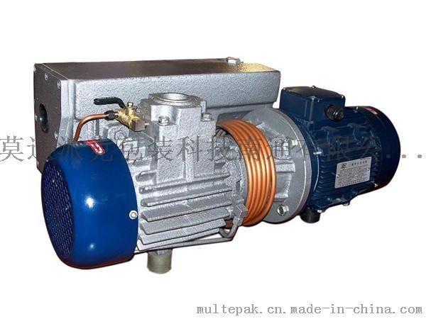 040旋片式真空泵  040型旋片式真空泵