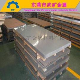 904L不锈钢板耐高温不锈钢精密材料904L不锈钢中厚板棒管线带零切销售中......