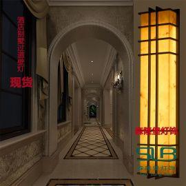 仿云石壁灯酒店户外工程壁灯供应厂家定做