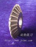 TMC高速钢对称双角铣刀