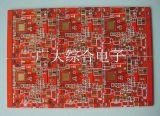 福永线路板工厂 加工 PCB双面板 PCB多层板 打样批量生产