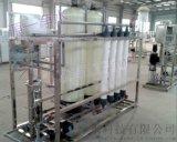 超滤设备中水回用系统水处理设备