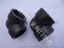 20#碳钢304不锈钢承插入对焊接式高压弯头 异径变径三通 直通中间管箍 活接头