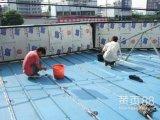 顺德防水补漏公司、顺德铁皮瓦补漏,顺德卫生间防水补漏,顺德外墙防水补漏