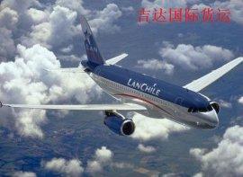 吉达国际提供美国特惠空运服务