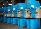 上海川振机械专业生产各种规格油压机 YL41-63吨单柱液压机 欢迎新老客户订购