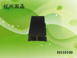 供应固态继电器10A、15A、20A、25A两只装  散热器HS10100杭州国晶直销