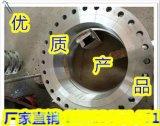 15CrMo管件15CrMo法兰生产厂家