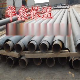 钢套钢型蒸汽直埋保温管