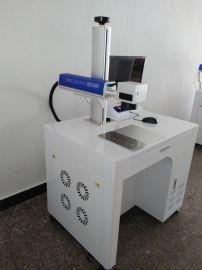无锡、徐州、常州、苏州、南通CO2激光雕刻机,YAG激光打标机,半导体激光打标机,两保保修 终身维护