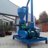 沙石料场用气力吸料机 多功能风力吸粮机y2