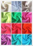 厂家直供棉布布料棉衣服棉枕套棉被套床上用品针织棉天鹅绒面料