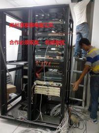 机房建设|数据加密|网络WIFI覆盖|郑州恵发强弱电施工队