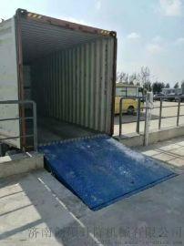 厂家供应大吨位固定式/移动式升降机 集装箱装卸平台电动/手动液压登车桥
