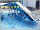 装车用液压升降输送机 槽型散包料用输送机