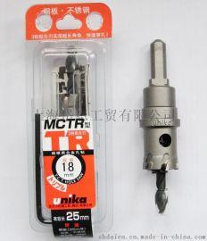 日本进口UNIKA优尼卡MCTR硬质合金开孔器