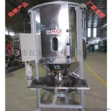 3000KG塑料颗粒干燥搅拌机优惠促销