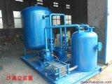供应循环水式真空泵 小型卧式往复真空机组 真空泵