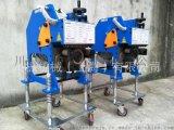 上海【川振机械】平板坡口机 GBS-16D 高效率钢板坡口机