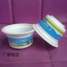 pp一次性200ml酸奶杯