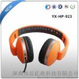 【耳機新品】有線電腦耳機 耳機外殼 頭戴 重低音耳機 禮品耳機