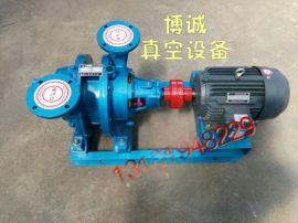 供应淄博SZ-I.SZ-2水环式真空泵 质量保证